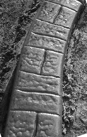 Basketweave-stamp curb